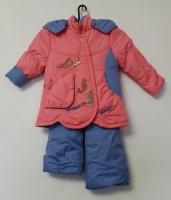 Куртка и полукомбинезон демисезонный Русалочка